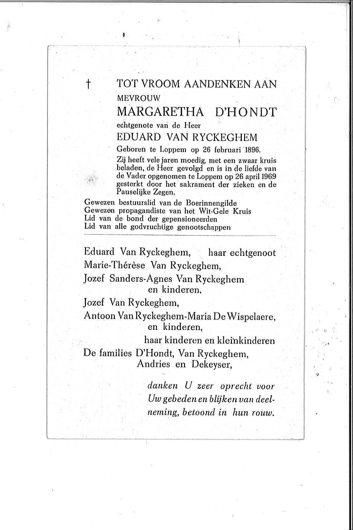 Margaretha(1969)20150126095839_00041.jpg