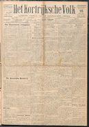 Het Kortrijksche Volk 1930-03-16