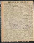 Gazette Van Kortrijk 1914-05-03 p2