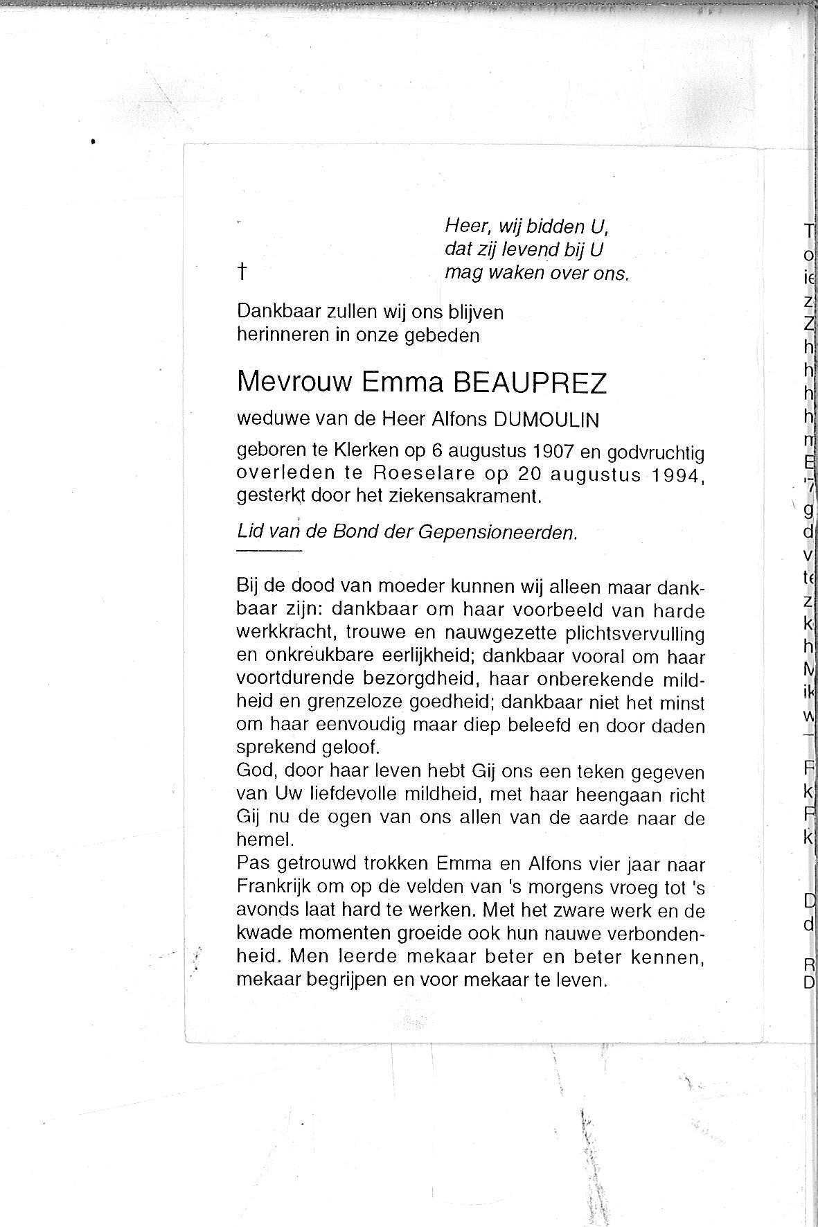 Emma(1994)20130828133432_00096.jpg