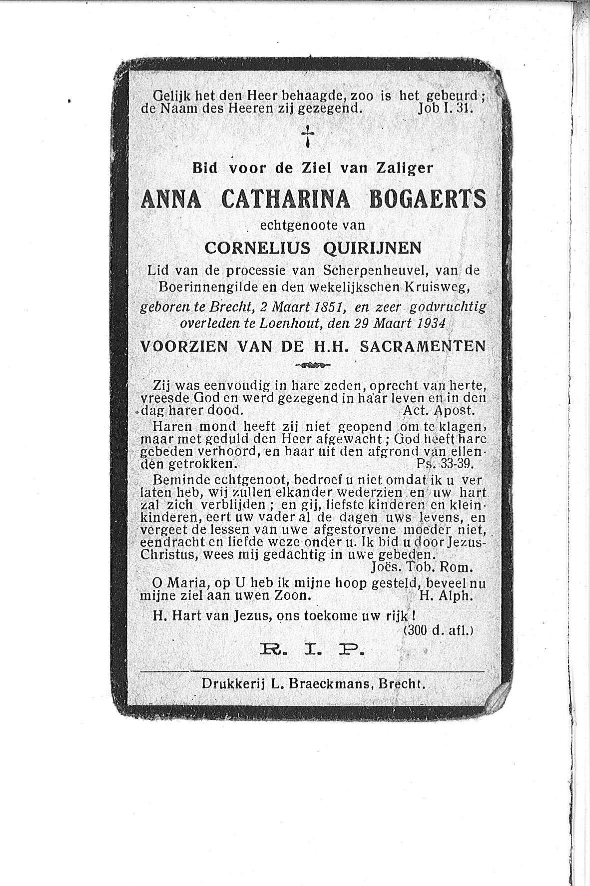 Anna-Catharina(1934)20110316145057_00010.jpg