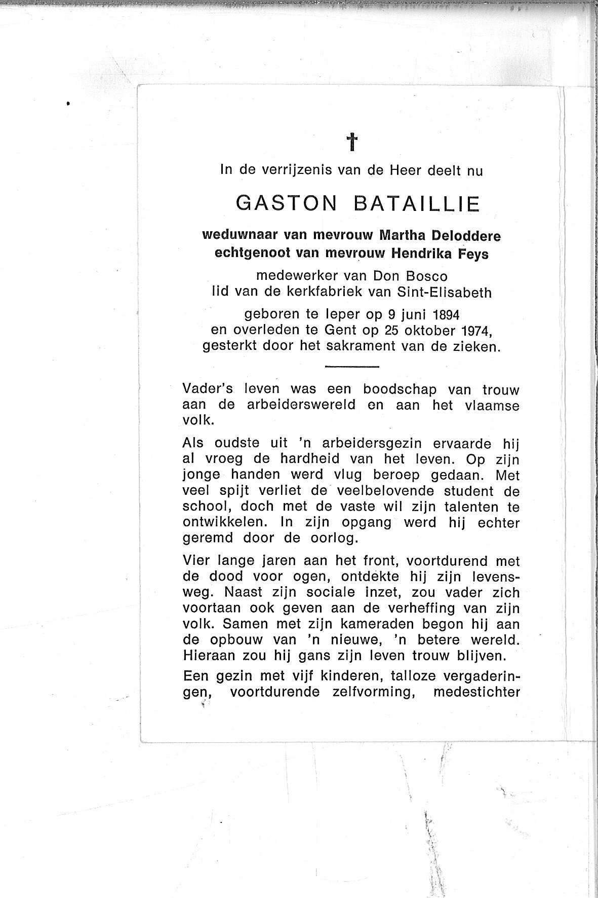 Gaston(1974)20130828105443_00063.jpg