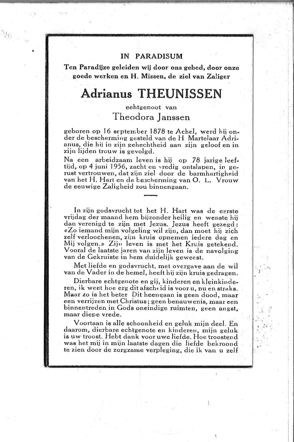 Adrianus(1956)20140813084409_00002.jpg