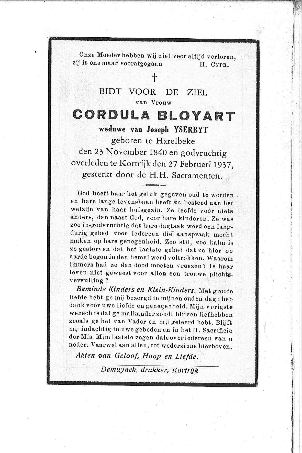 Cordula(1967)20110309142733_00043.jpg