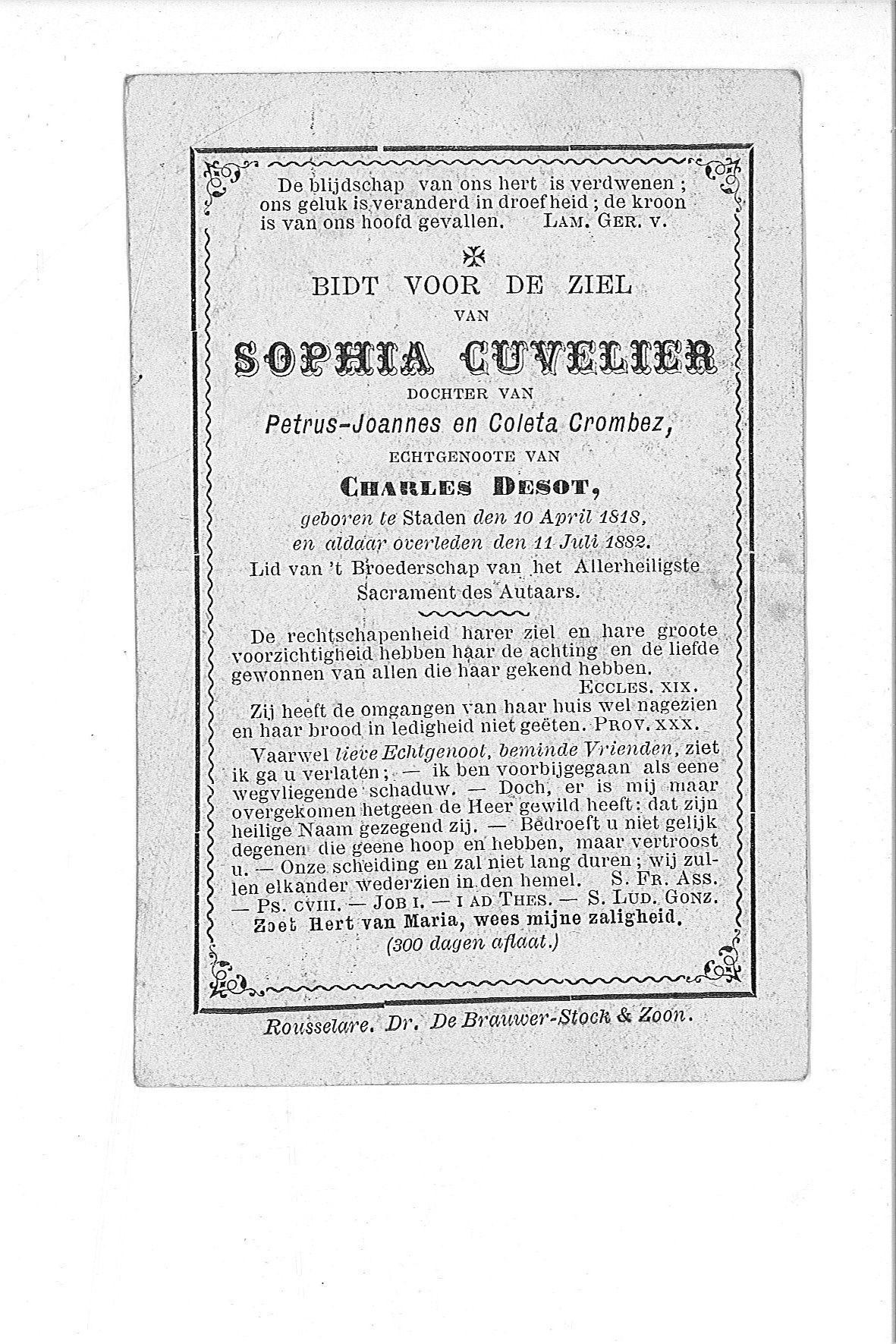 sophia(1882)20090323101150_00028.jpg