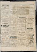 L'echo De Courtrai 1873-12-14 p7