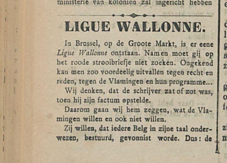 LIGUE WALLONNE
