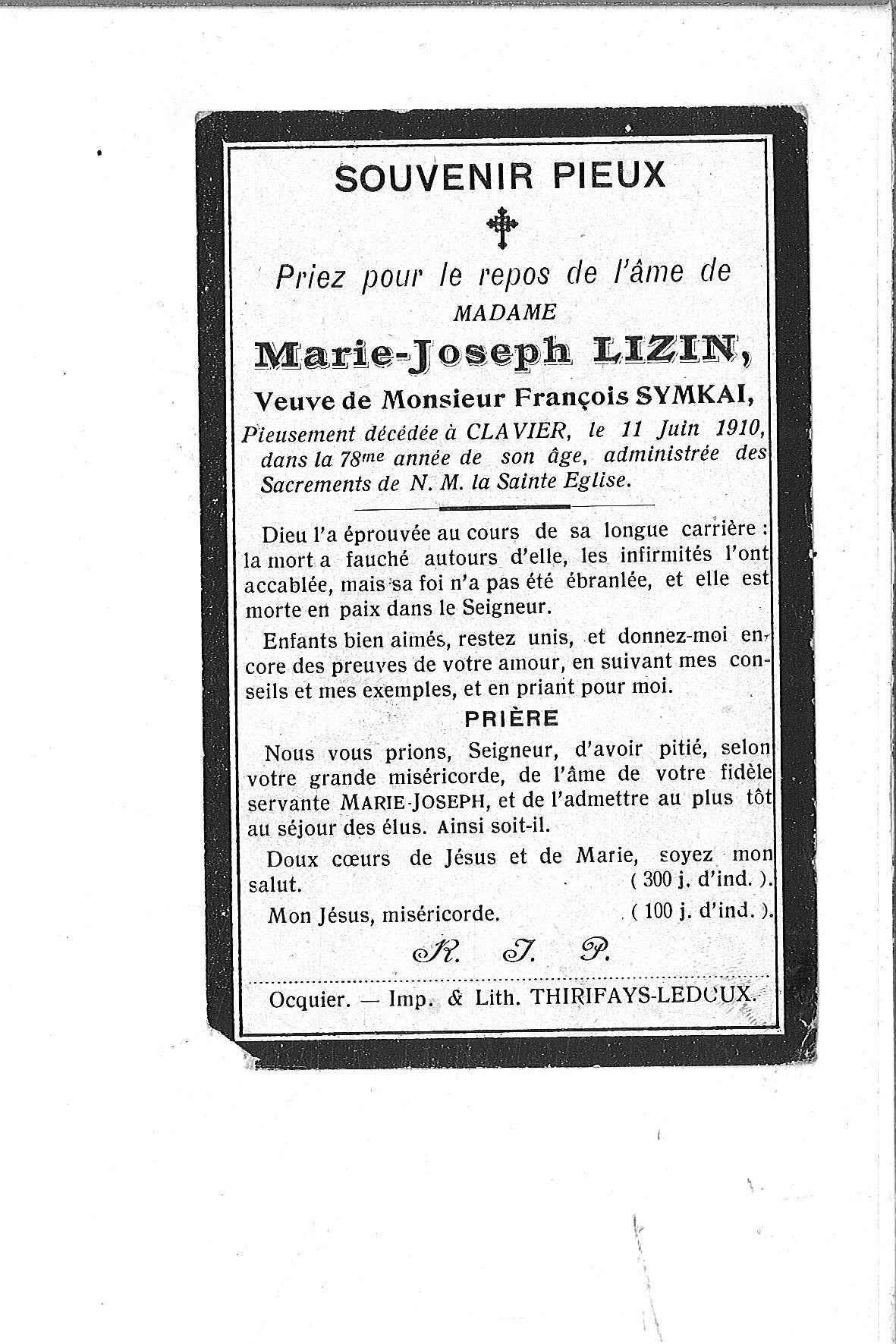 Marie Joseph(1910)20131203145956_00031.jpg