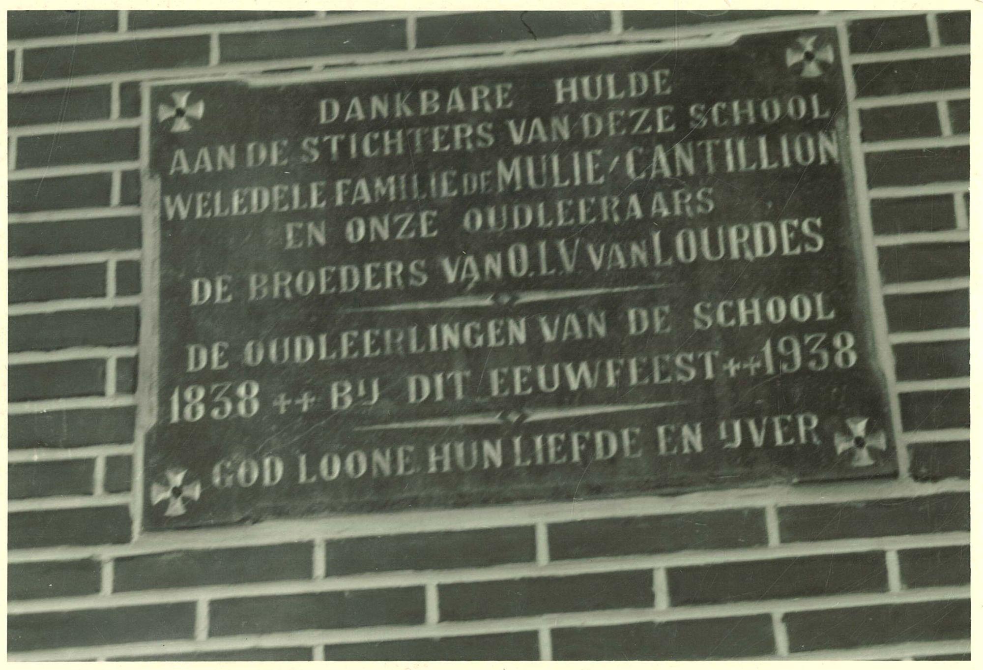 Gedenksteen eeuwfeest 1938 Broederschool Overleie