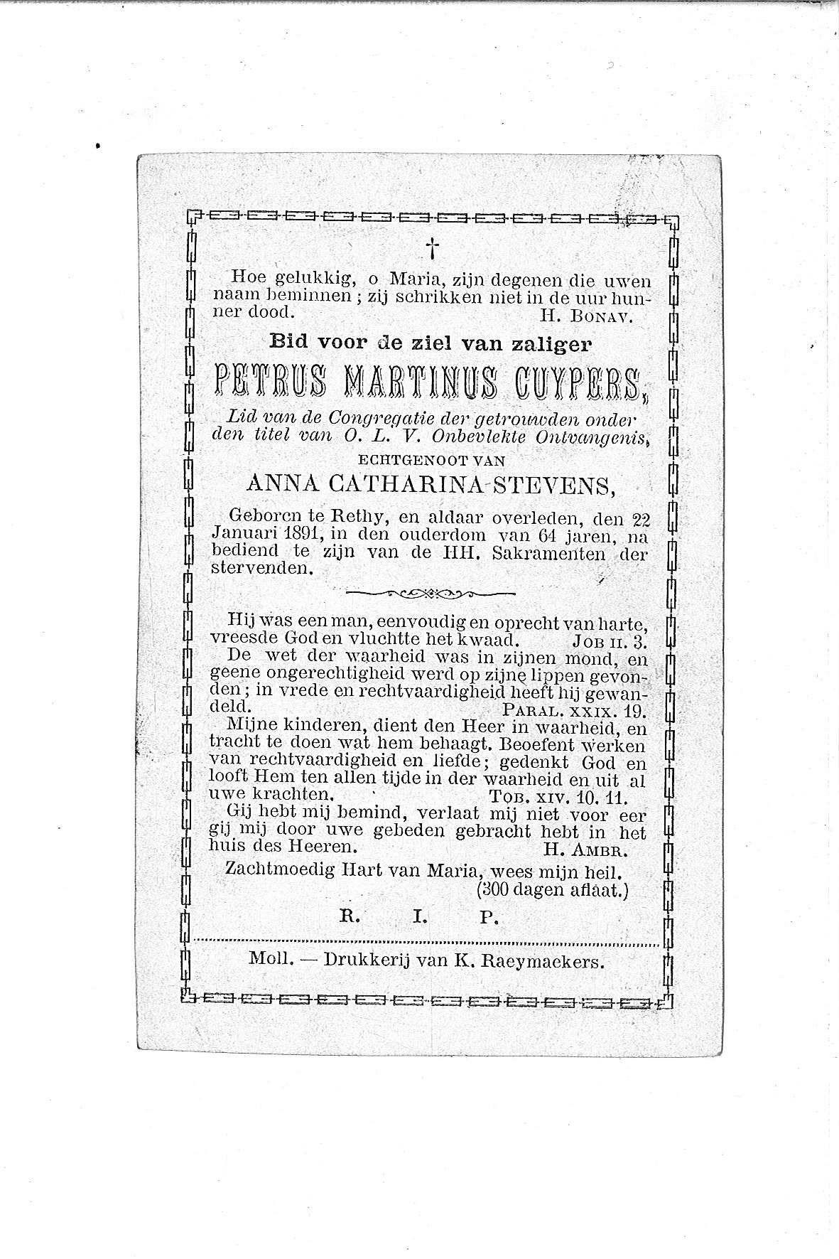 petrus-martinus(1891)20120329074916_00073.jpg