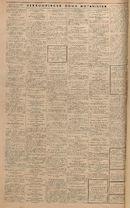 Kortrijksch Handelsblad 28 december 1945 Nr104 p4