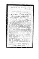 Polydoor-Victor(1929)20150415130638_00024.jpg