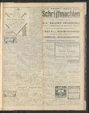 Het Kortrijksche Volk 1925-08-16 p3
