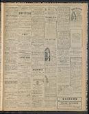 Gazette Van Kortrijk 1911-07-20 p3
