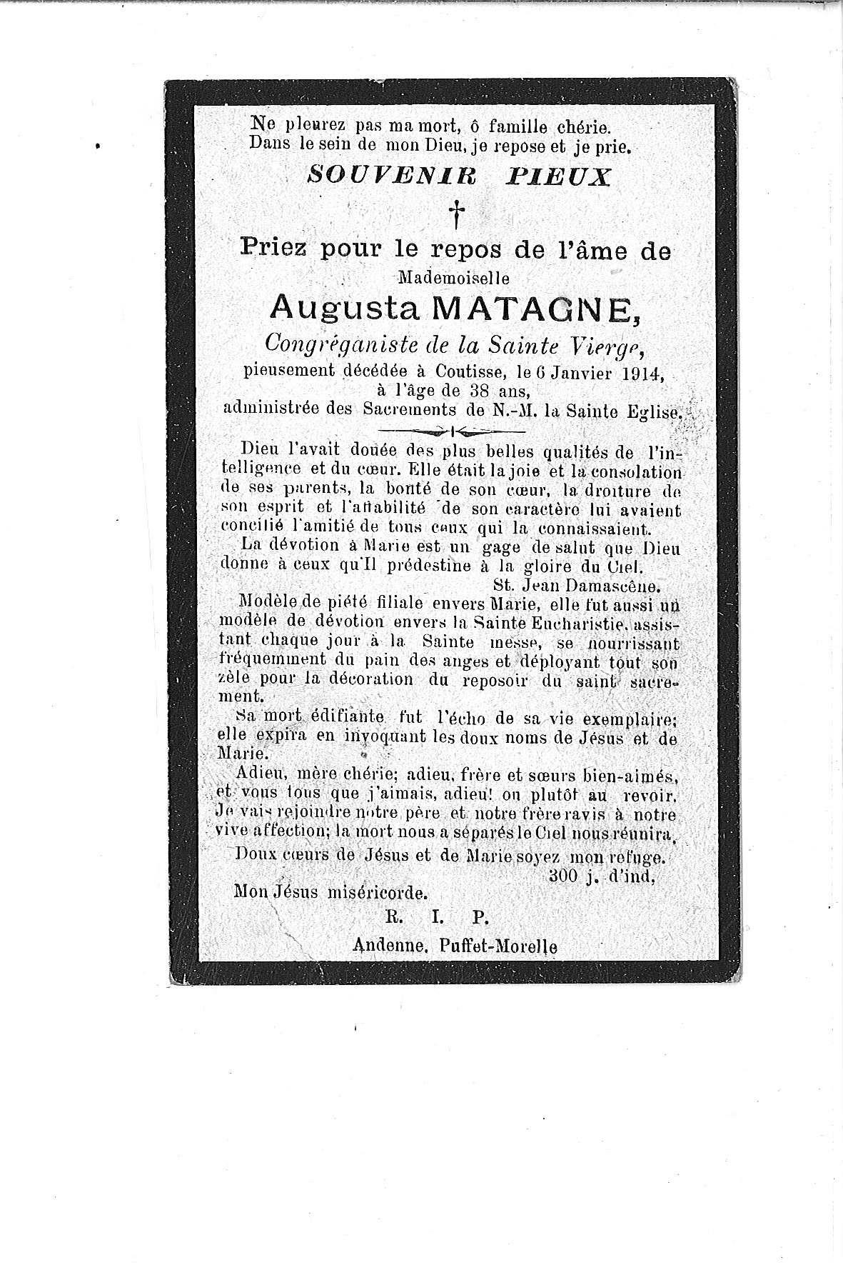 Augusta(1914)20120412120820_00003.jpg