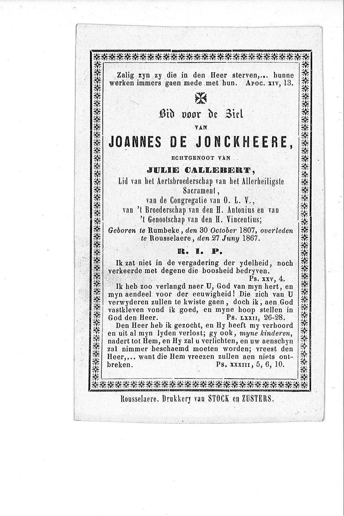 joannes(1867)20081105143824_00044.jpg