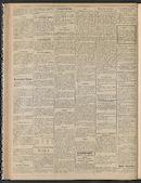 Gazette Van Kortrijk 1908-11-19 p2