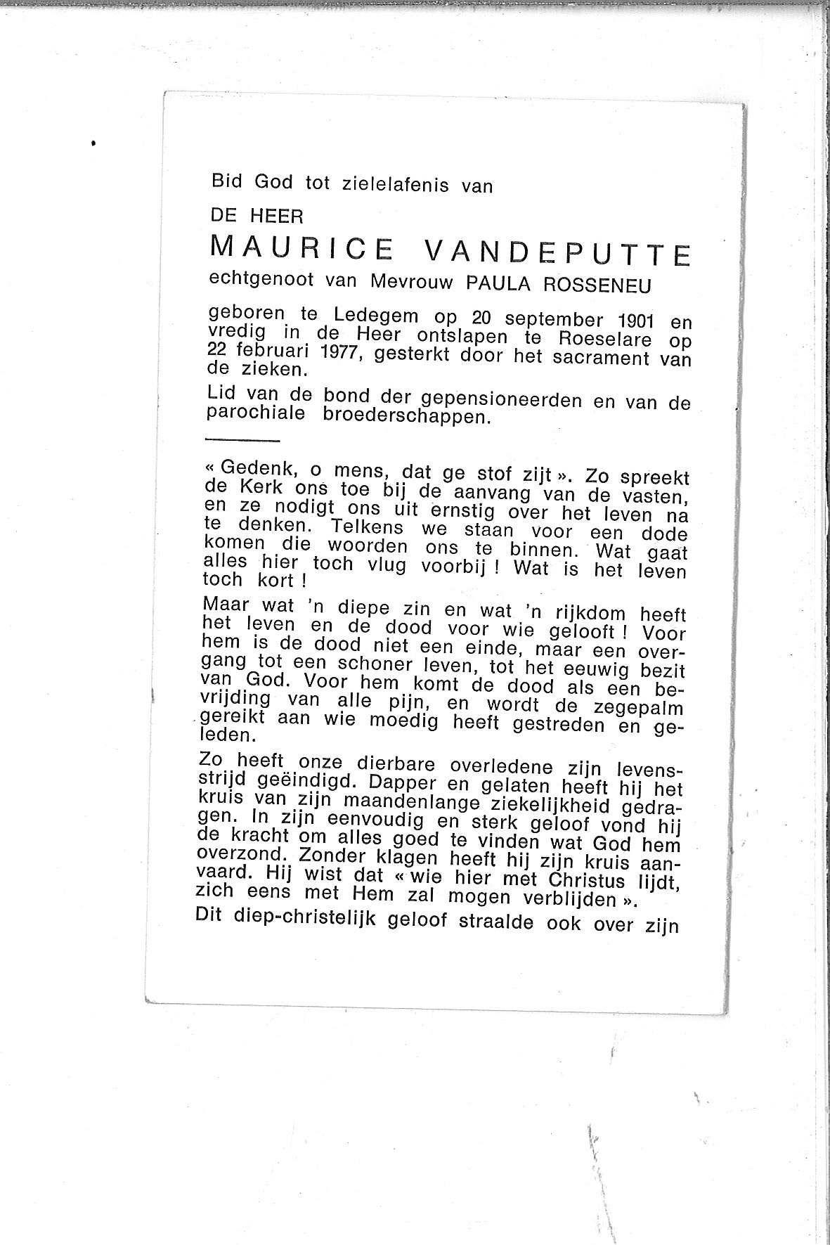 Maurice(1977)20131023134903_00099.jpg