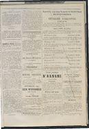 L'echo De Courtrai 1873-03-23 p3