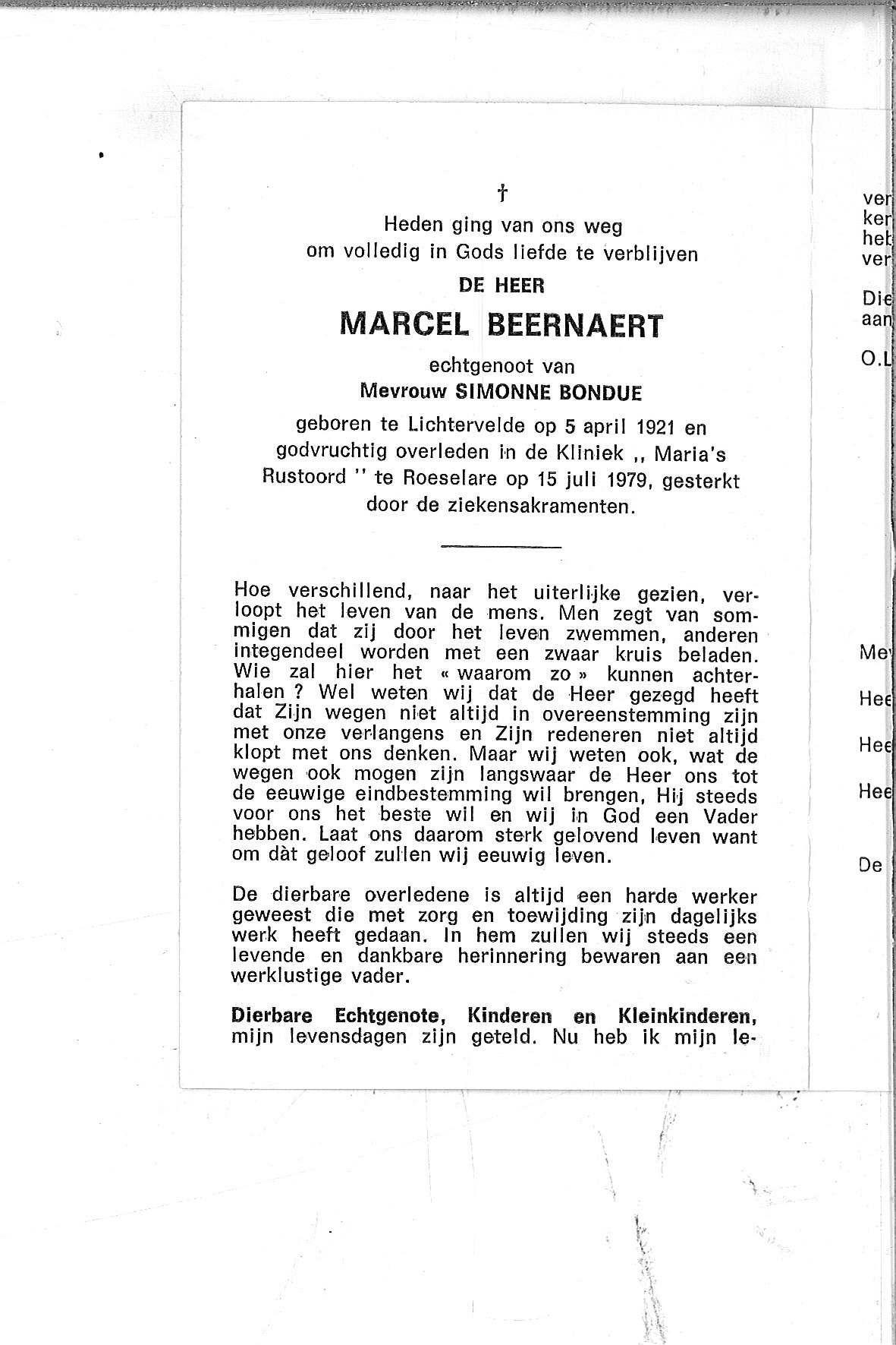 Marcel(1979)20130830104450_00010.jpg
