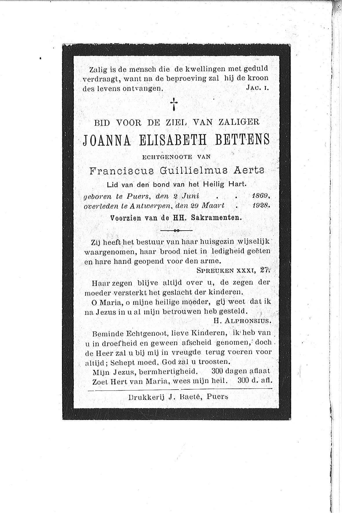 Joanna-Elisabeth(1928)20110204143043_00026.jpg