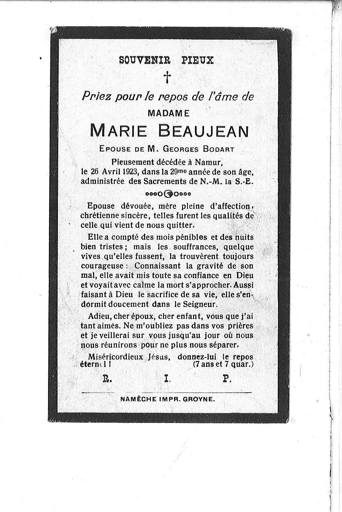 Marie(1923)20101117134816_00002.jpg