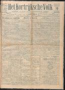 Het Kortrijksche Volk 1929-10-13 p1