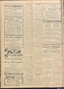 Het Kortrijksche Volk 1927-07-03 p4
