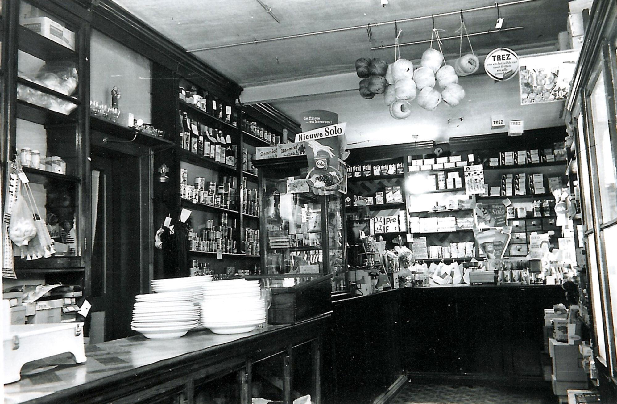 Kruidenierswinkel Brasseur-Vandorpe Marke