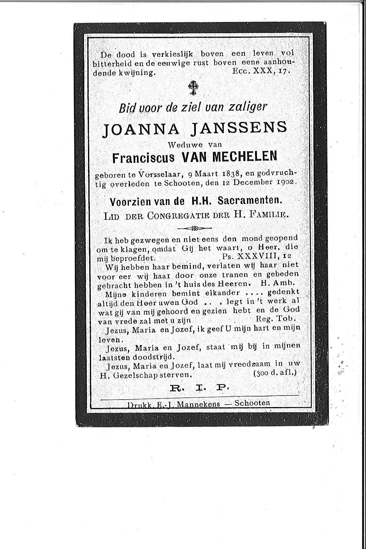 Joanna(1902)20150420104827_00008.jpg