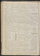 L'echo De Courtrai 1881-09-11 p2