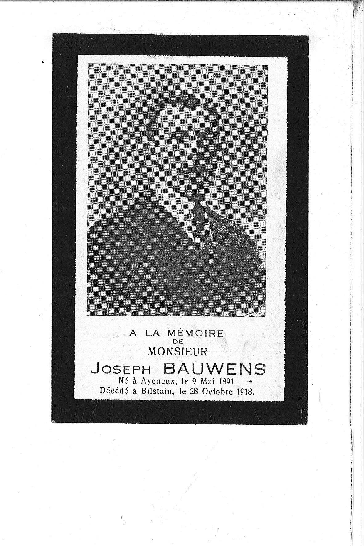 Joseph(1918)20101026144912_00039.jpg