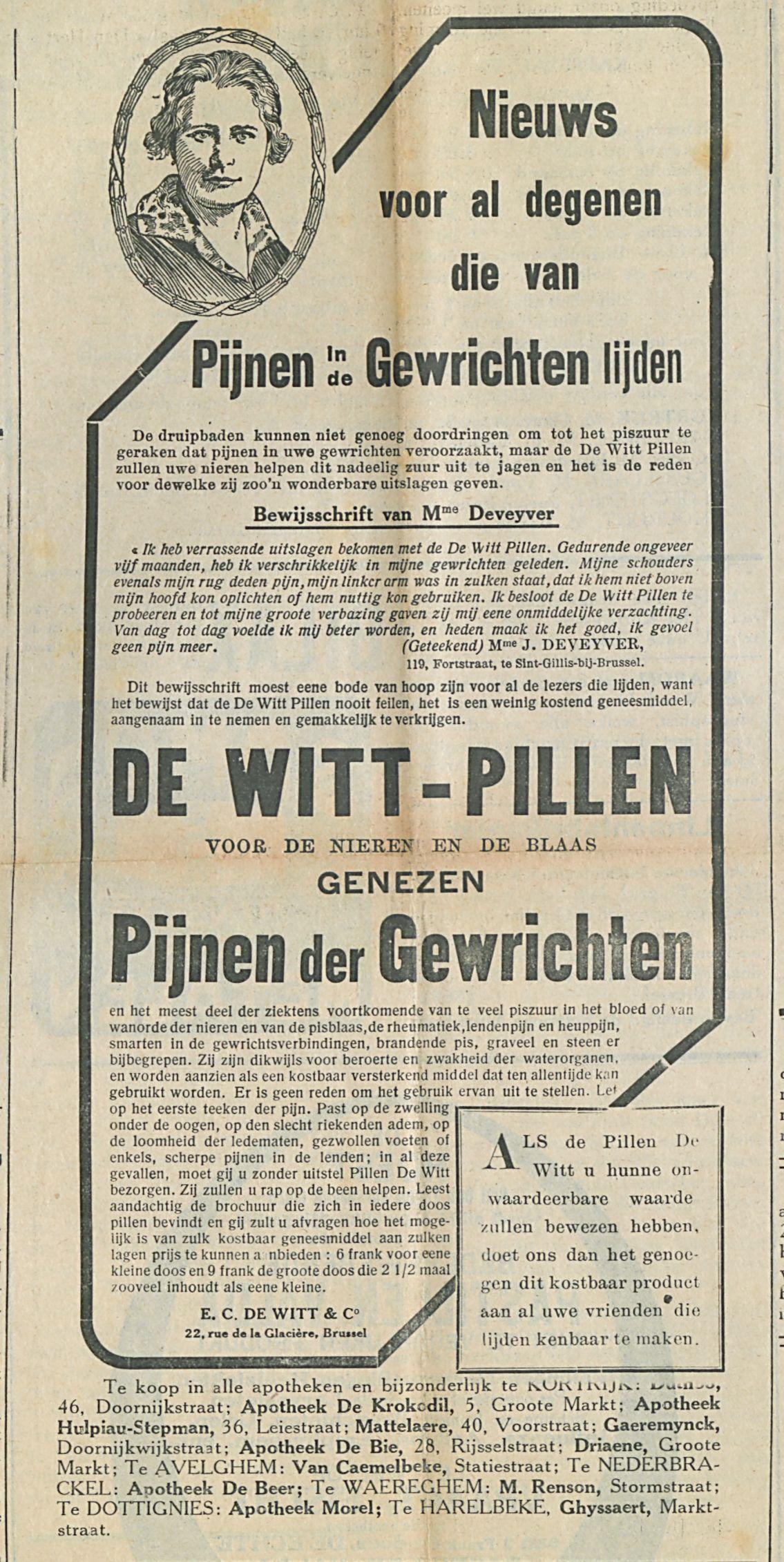 DE WITT PILLEN