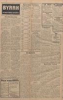 Kortrijksch Handelsblad 31 december 1946 Nr105 p2