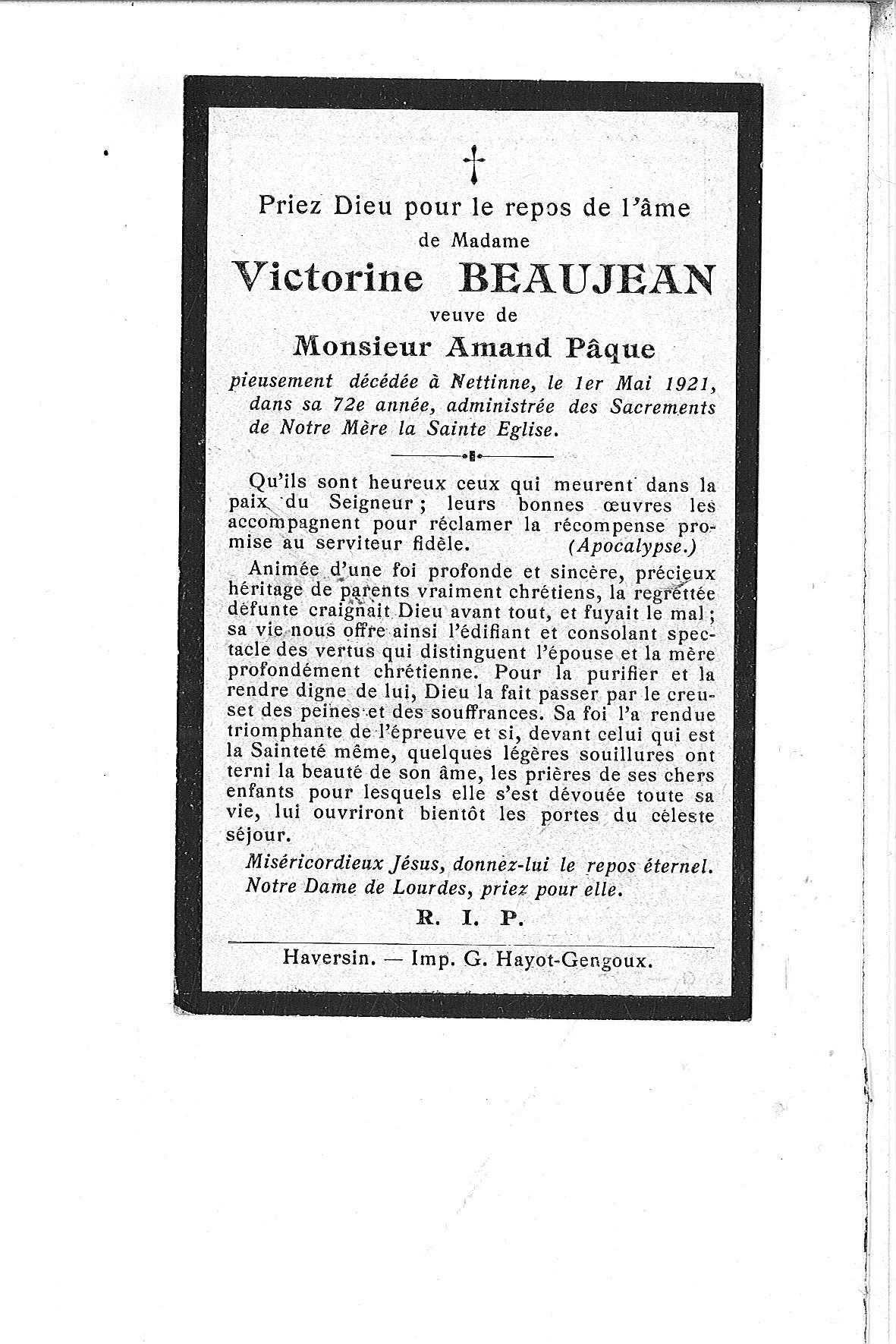 Victorine(1921)20101117134816_00014.jpg