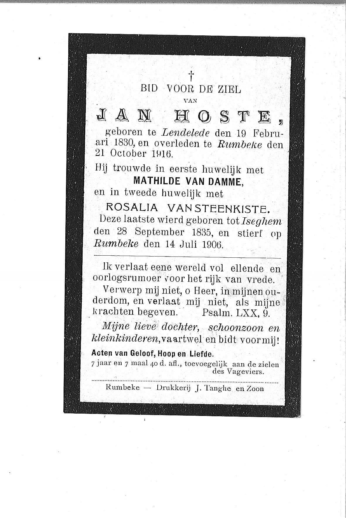 Jan(1906)20120530122914_00110.jpg