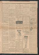 De Stad Kortrijk 1911-10-14 p3