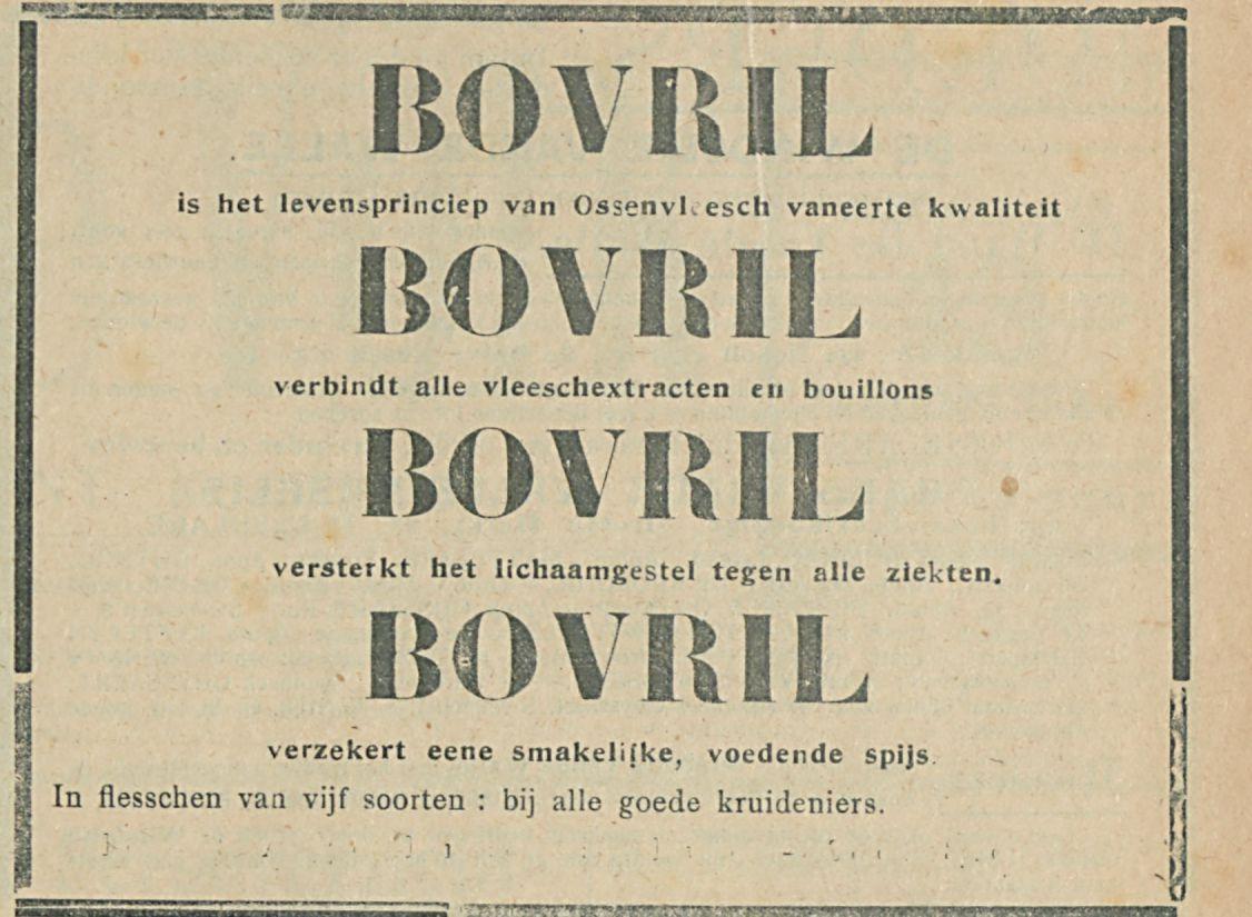 BOVRBL