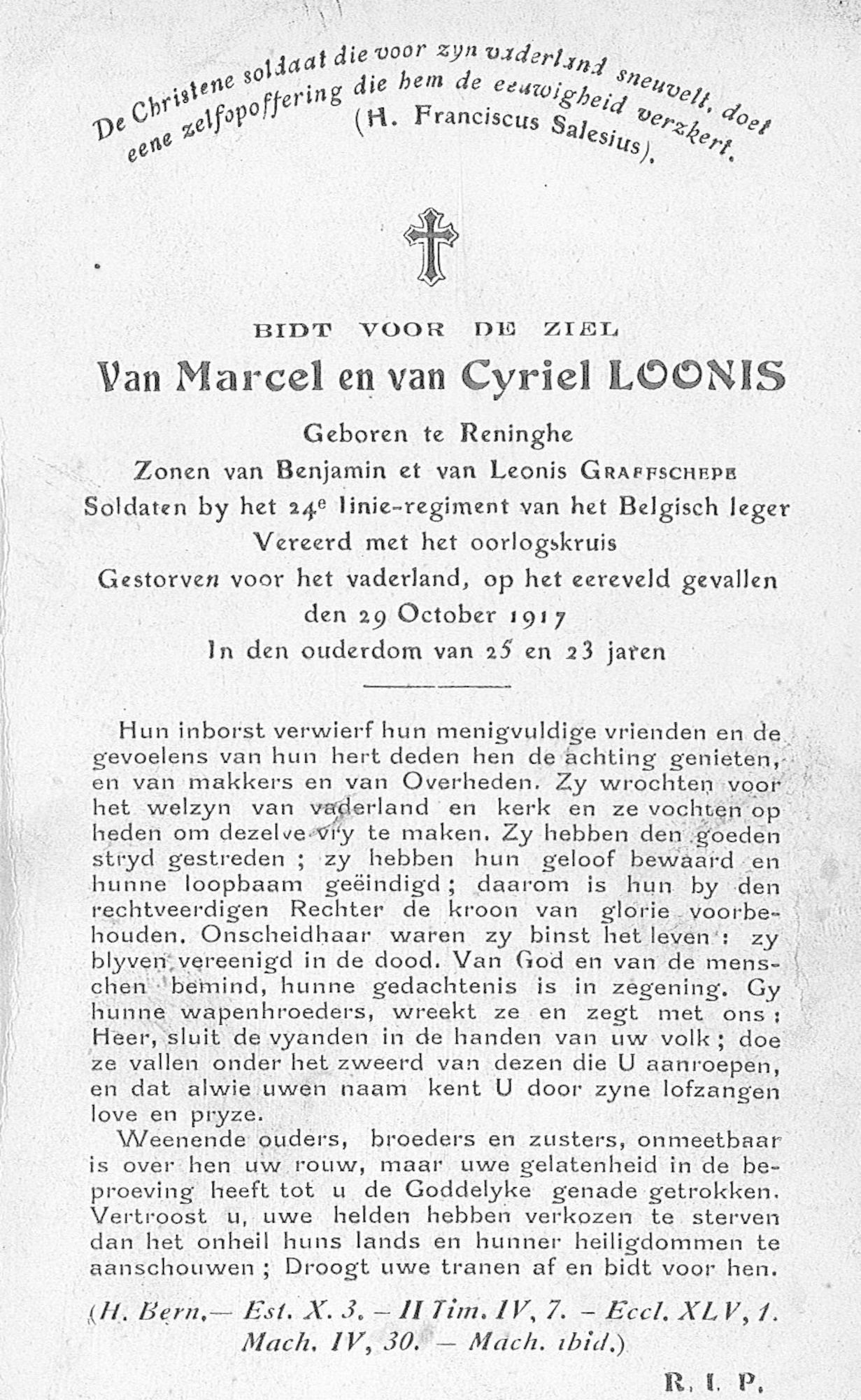 Marcel Loonis
