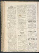 L'echo De Courtrai 1849-10-21 p4