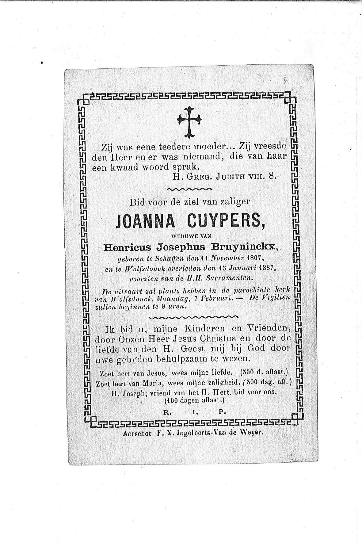 joanna(1887)20120329074916_00065.jpg
