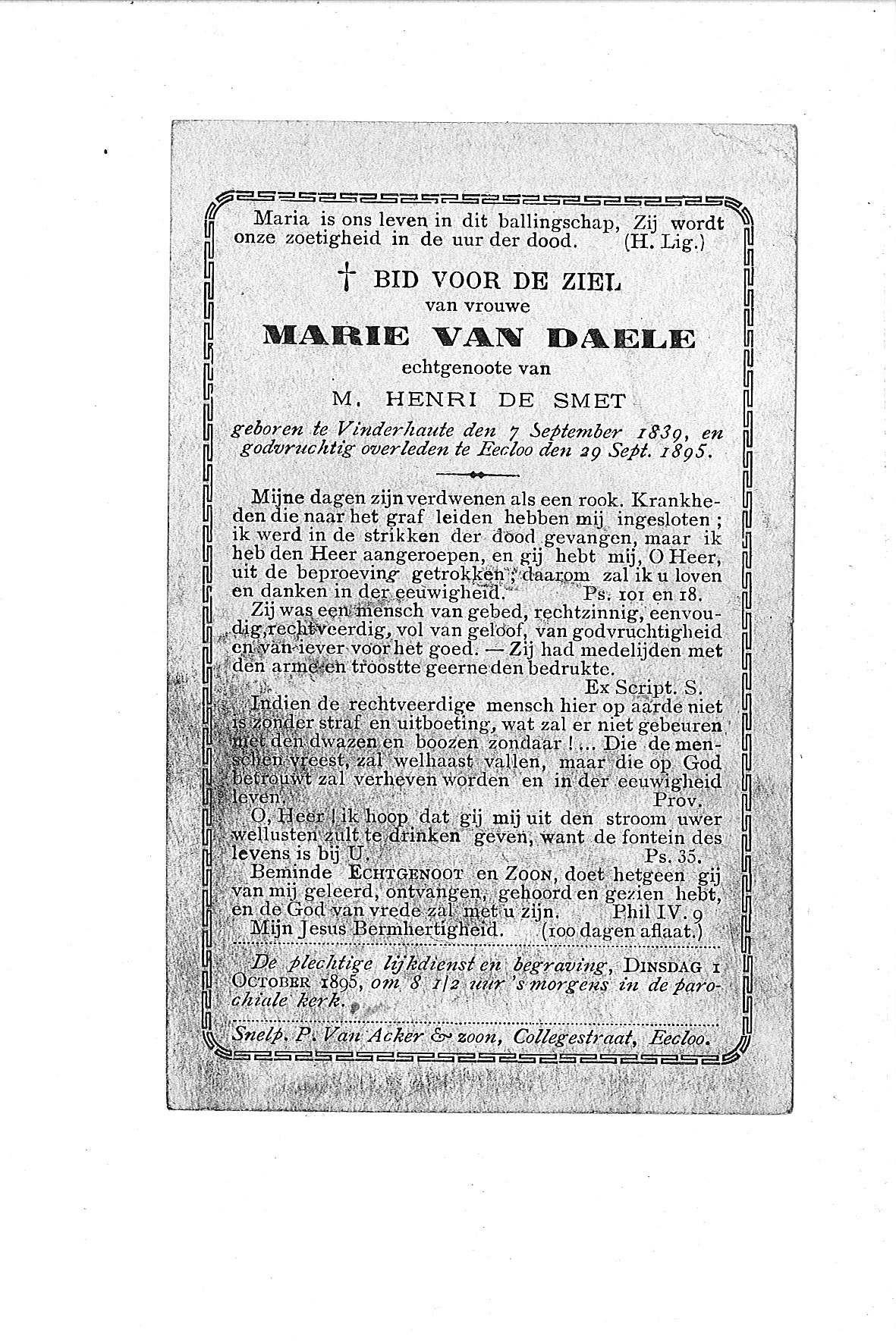 Marie(1895)20091211103320_00006.jpg