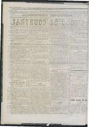 L'echo De Courtrai 1873-03-02 p2