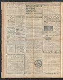 Het Kortrijksche Volk 1924-07-06 p2