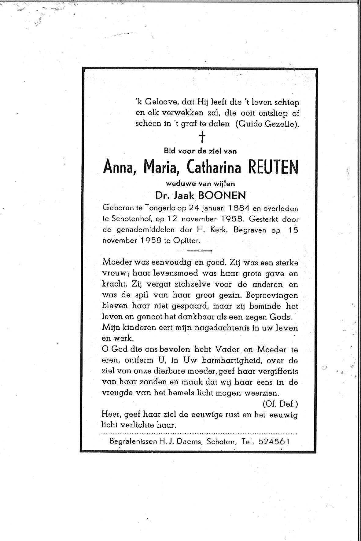 Anna-Maria-Catharina(1958)20141031113236_00060.jpg