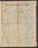 Het Kortrijksche Volk 1925-06-14 p1