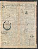 Het Kortrijksche Volk 1924-12-07 p3