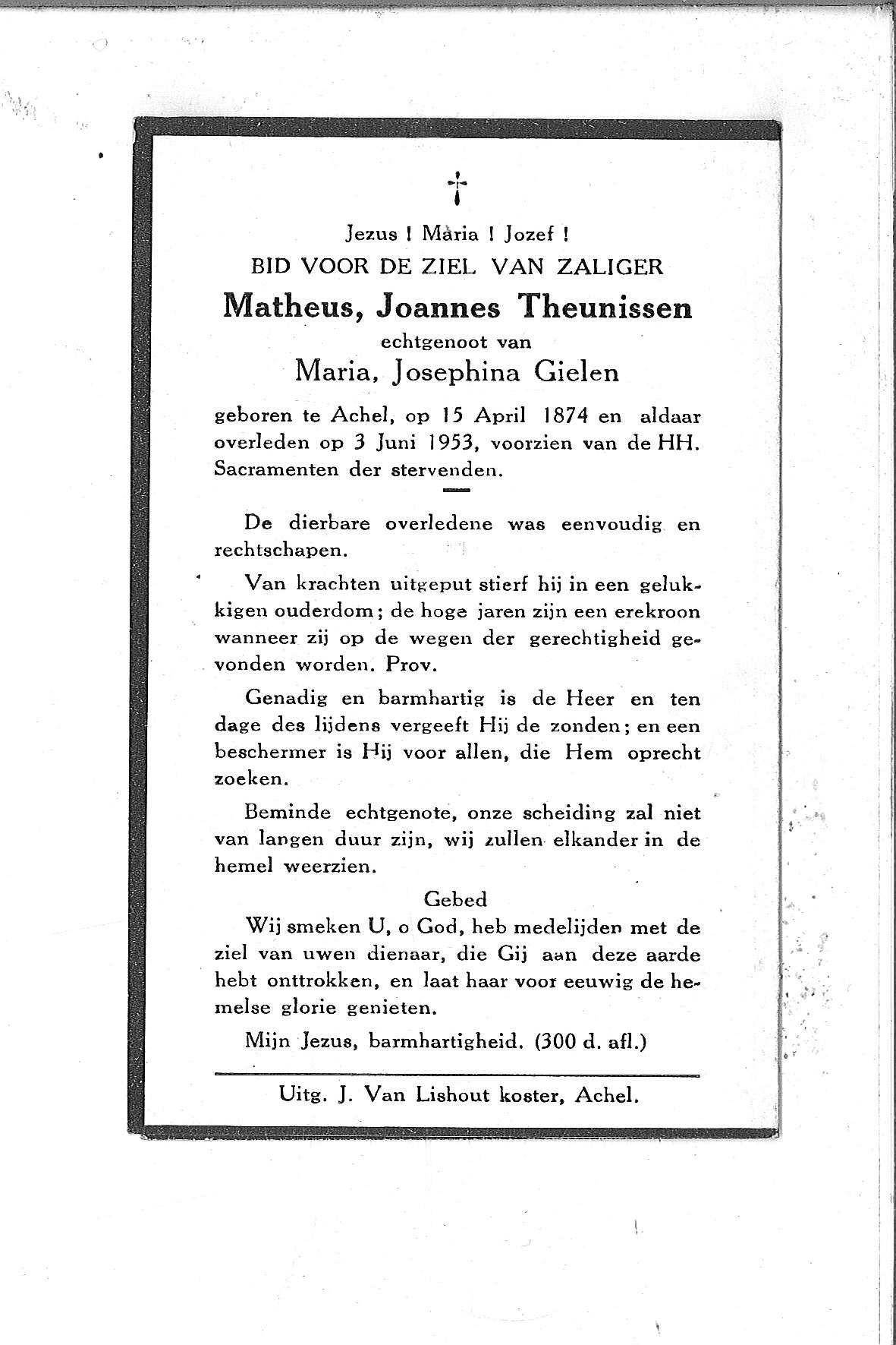 Matheus-Joannes(1953)20140813084409_00047.jpg