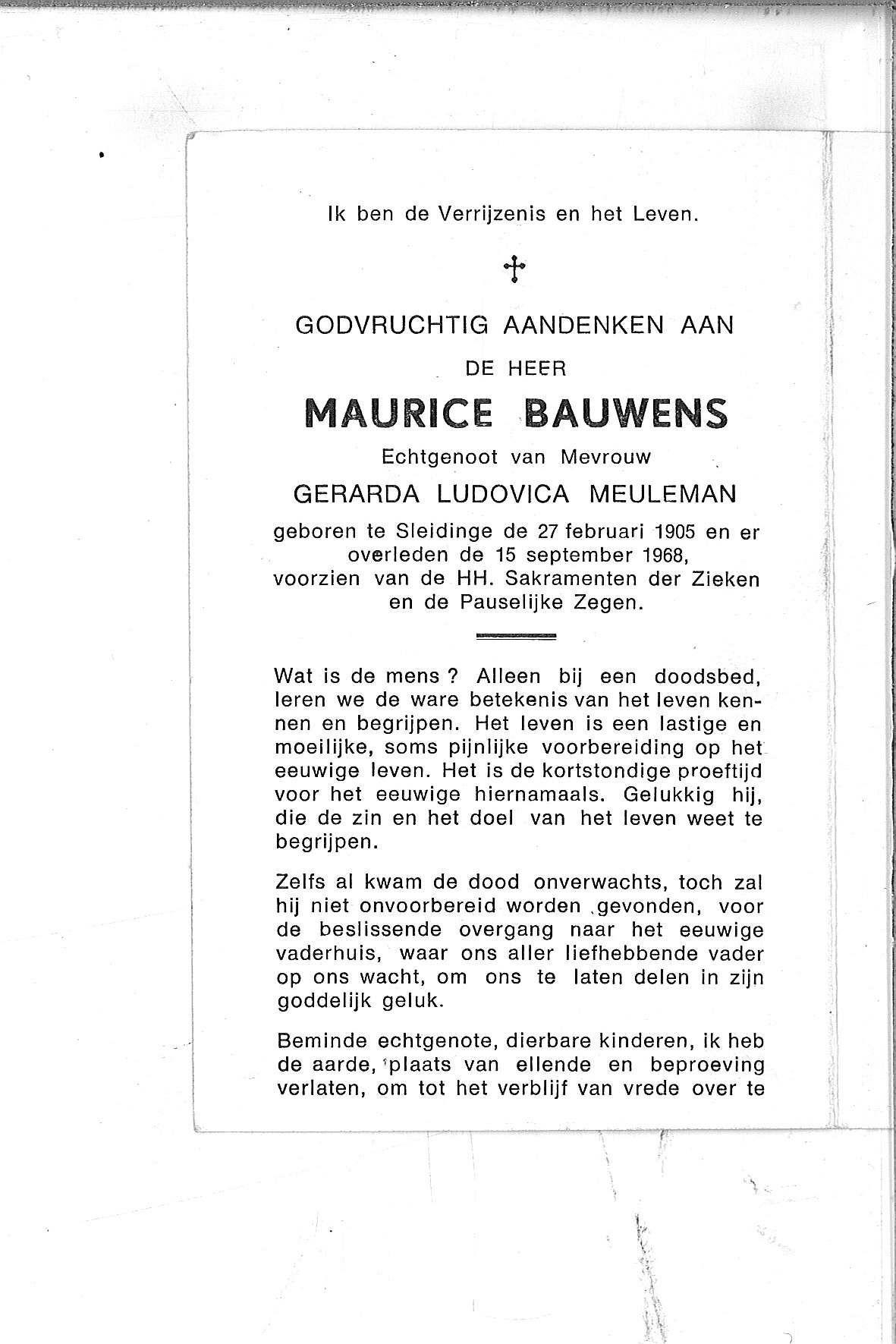Maurice(1968)20130828133432_00052.jpg