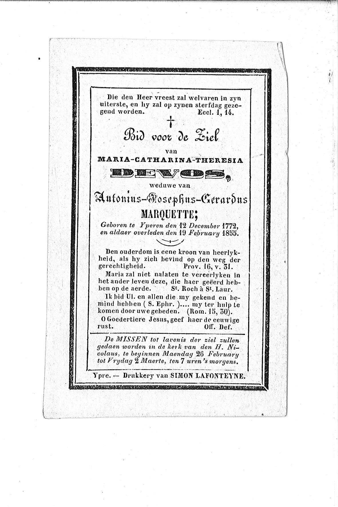 Maria-Catharina-Theresia (1855) 20120229094155_00104.jpg